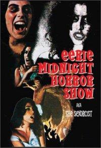 eerie-midnight-horror-show.JPG